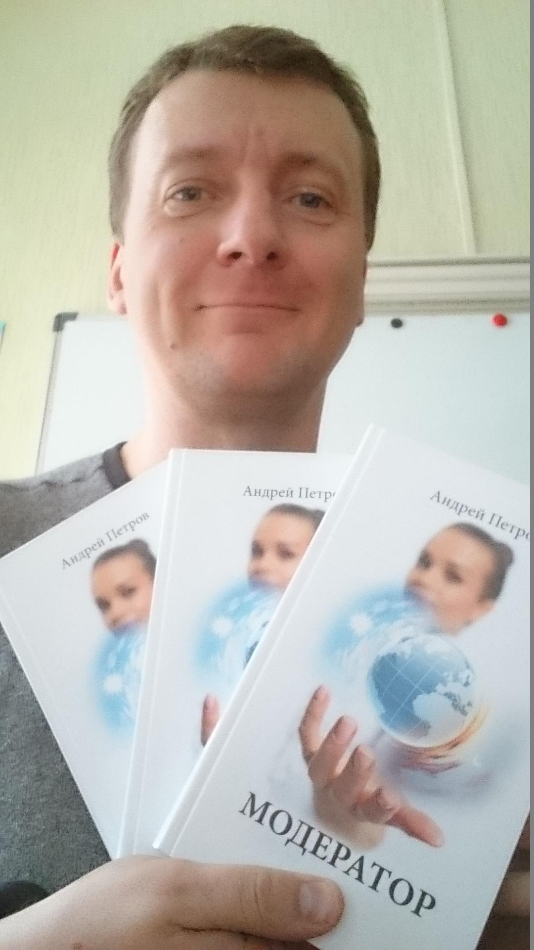 Андрей петров книги скачать